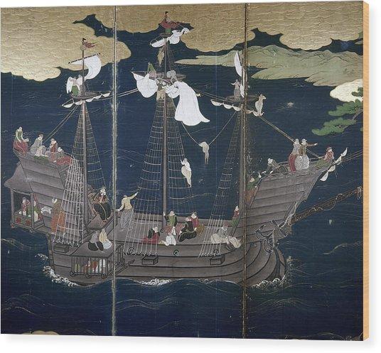 Japan Portuguese Ship Wood Print