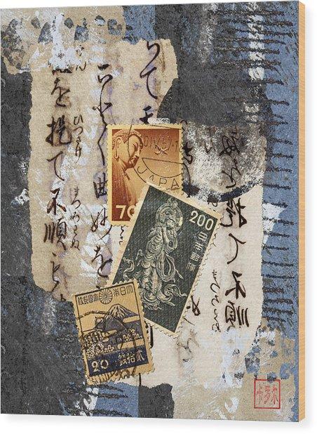 Japanese Postage Three Wood Print