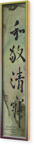 Japanese Principles Of Art Tea Ceremony Wood Print