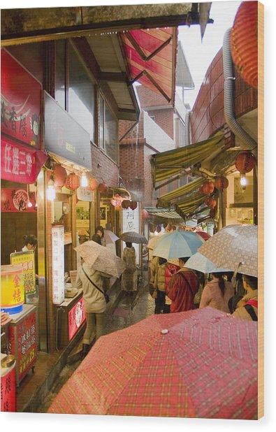 Jiu Fen Rain  Wood Print
