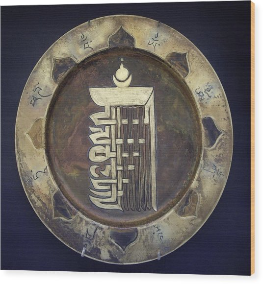 Kalachakra  Wood Print