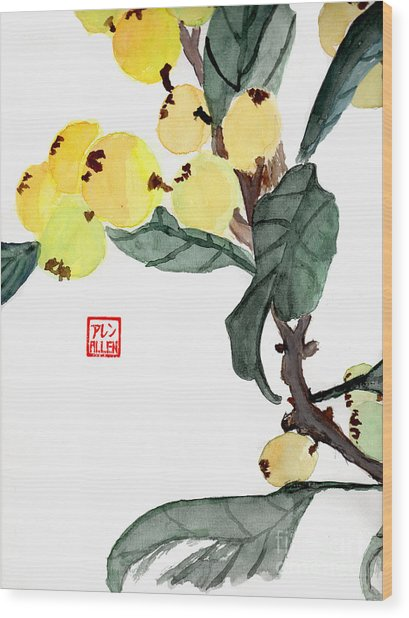 Kumquats  Chinese Watercolor Painting Wood Print