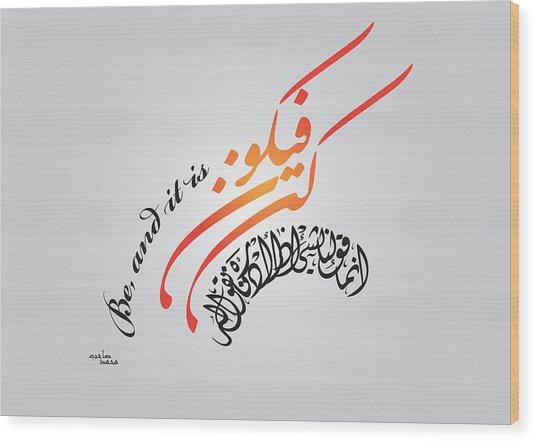 kun Wood Print by Ali ArtDesign