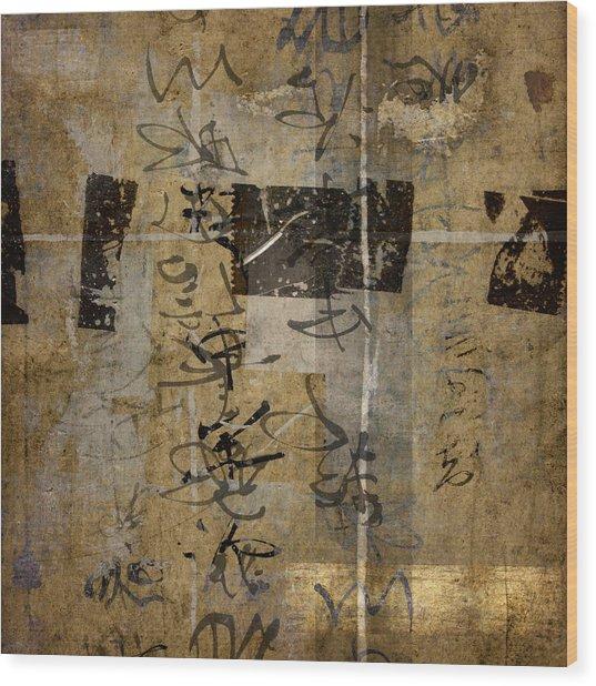 Kyoto Wall Wood Print
