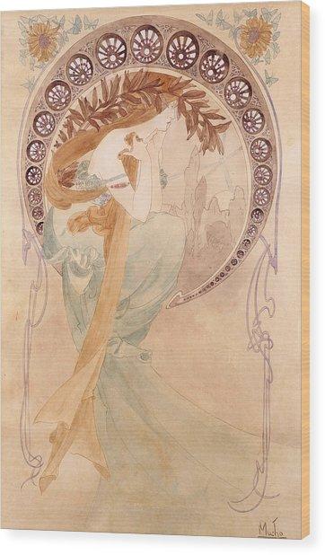 La Poesie,  Watercolour On Paper Wood Print