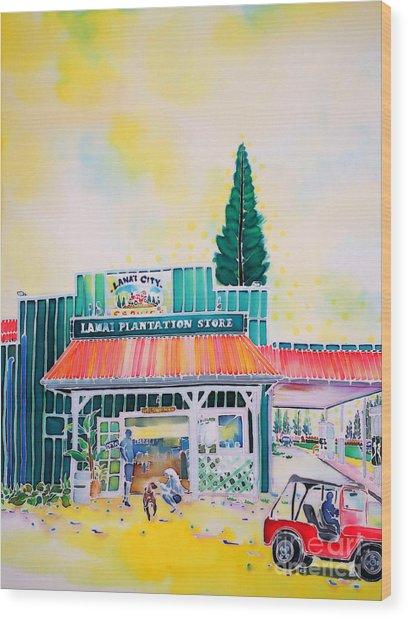Lanai City Wood Print