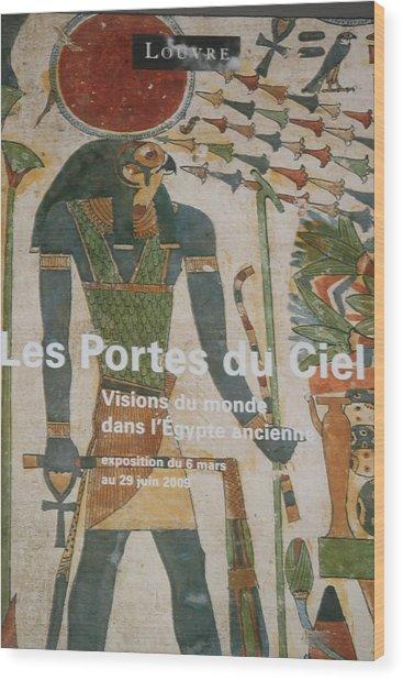 Les Portes Due Ciel Wood Print by Phoenix De Vries