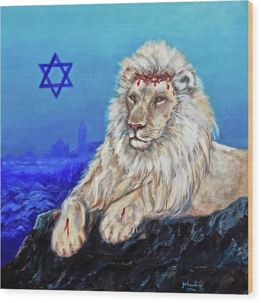 Lion Of Judah - Jerusalem Wood Print