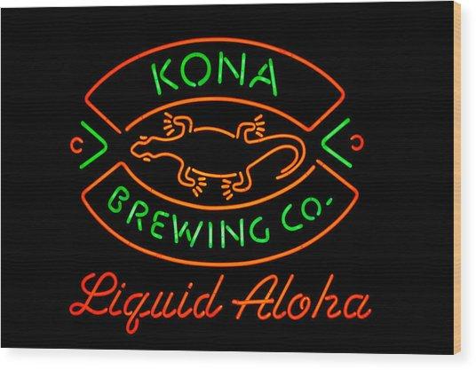Liquid Aloha Wood Print
