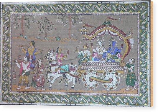 Lord Krishna With Brother Visiting Mathura Wood Print by Prasida Yerra