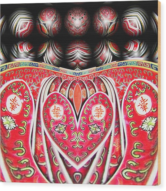 Love Means Keeping It All Together Wood Print by Wendy J St Christopher