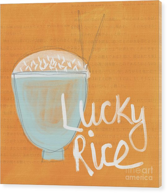 Lucky Rice Wood Print