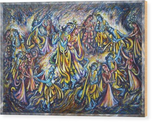 Maha Rass Wood Print