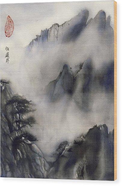 Misty Mountain In Blue Wood Print