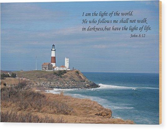Montauk Lighthouse/camp Hero/inspirational Wood Print