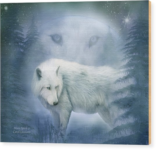 Moon Spirit 2 - White Wolf - Blue Wood Print