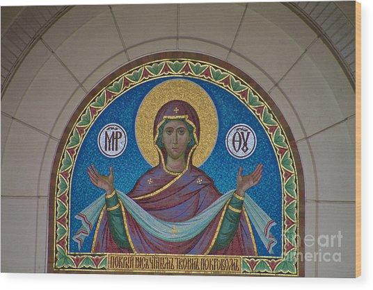 Mother Of God Mosaic Wood Print