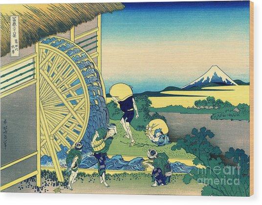 Mount Fuji From Onden Waterwheel 1840 Wood Print