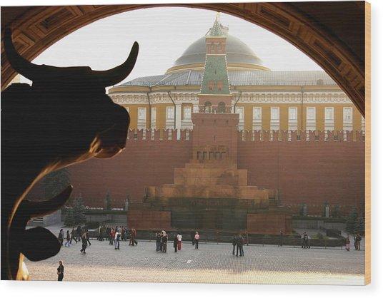 Muscovite Bulls 2 Wood Print by Juozas Mazonas