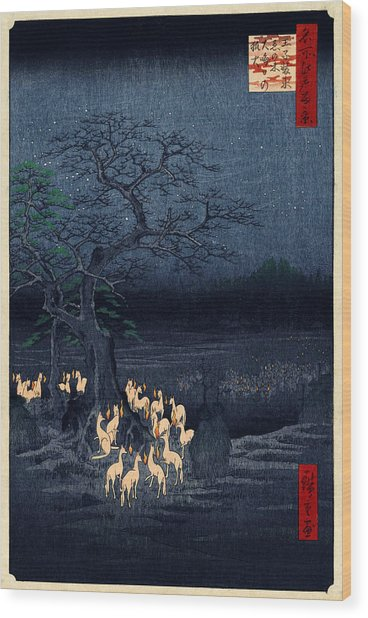 New Years Eve Foxfires At The Changing Tree Wood Print