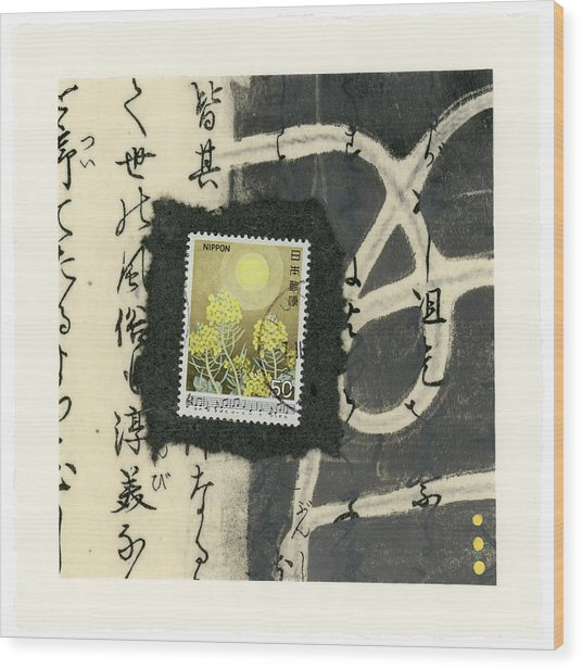 Nikkou Sunshine Wood Print