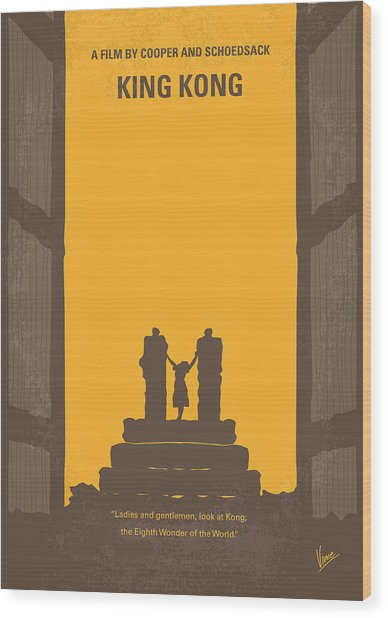 No133 My King Kong Minimal Movie Poster Wood Print