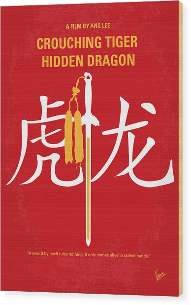 No334 My Crouching Tiger Hidden Dragon Minimal Movie Poster Wood Print