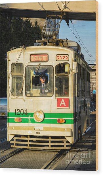 Old Streetcar In Kumamoto - Kyushu - Japan Wood Print