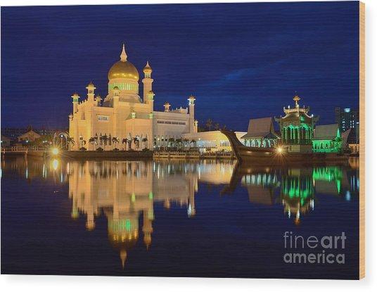Omar Ali Saifuddien Mosque Mirror - Brunei Wood Print by OUAP Photography