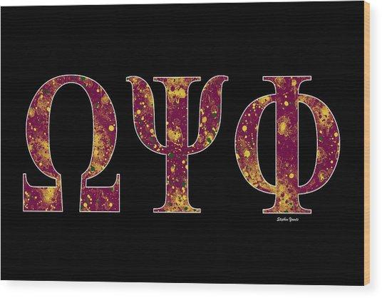 Omega Psi Phi - Black Wood Print