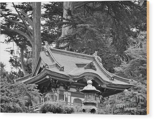 Oriental Garden #2 Wood Print