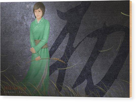 Origination Ver.a Wood Print by Hiroshi Shih
