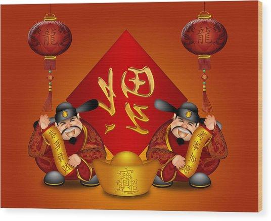 Pair Chinese Money God Banner Wishing Prosperity Dragon Lanterns Wood Print