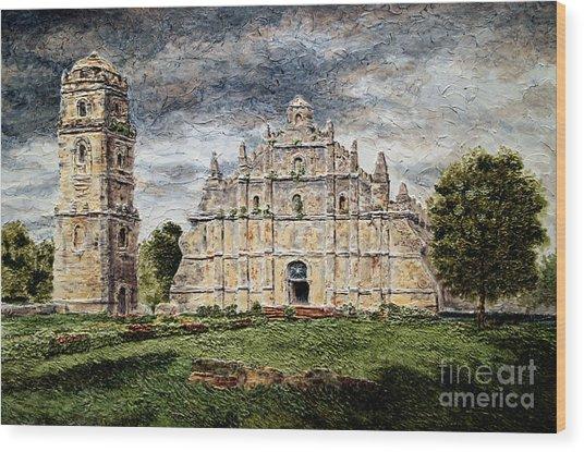 Paoay Church Wood Print