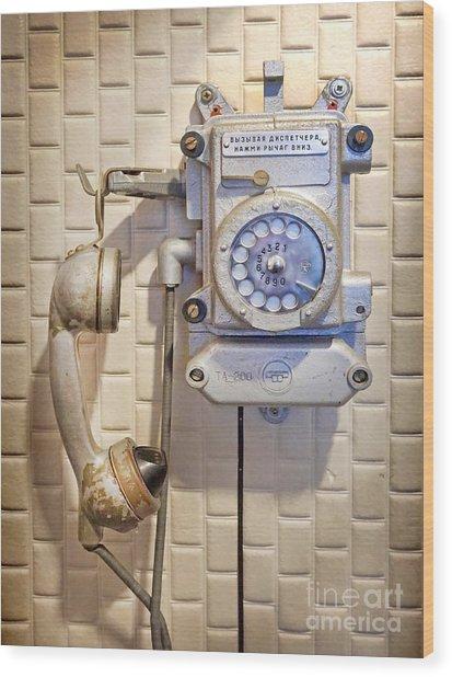 Phone Kgb Surveillance Room Wood Print