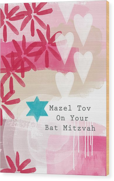 Pink And White Bat Mitzvah- Greeting Card Wood Print