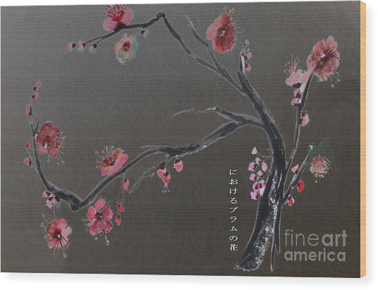 Plum Flower Wood Print