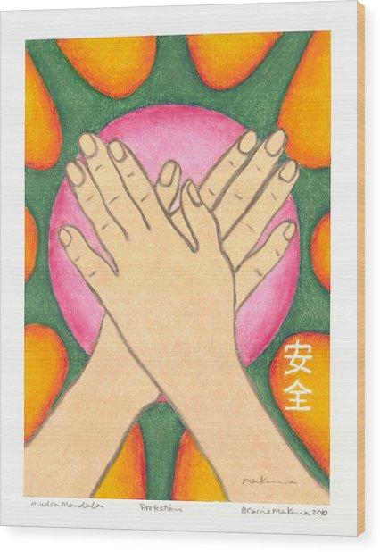 Protection - Mudra Mandala Wood Print