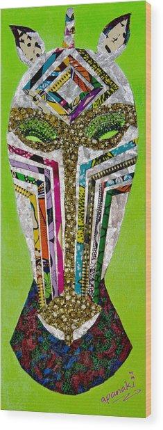 Punda Milia Wood Print