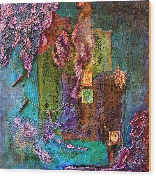 Purple Prose Wood Print