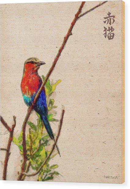 Red Bird Wood Print by Marina Likholat