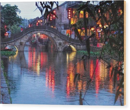 Reflections Xitang Evening Wood Print