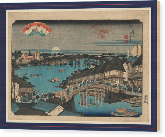Ryogokubashi No Sekisho Wood Print