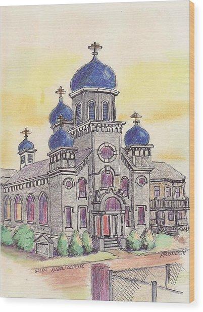 Salem Orthodox Church Wood Print