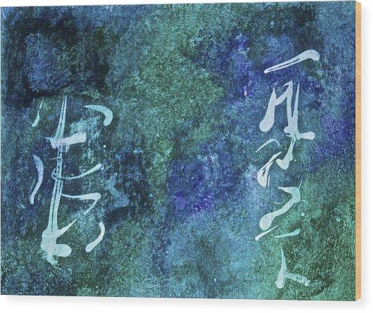 Scribbles Wood Print