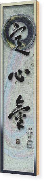 Settle Your Mind Teishinki Wood Print