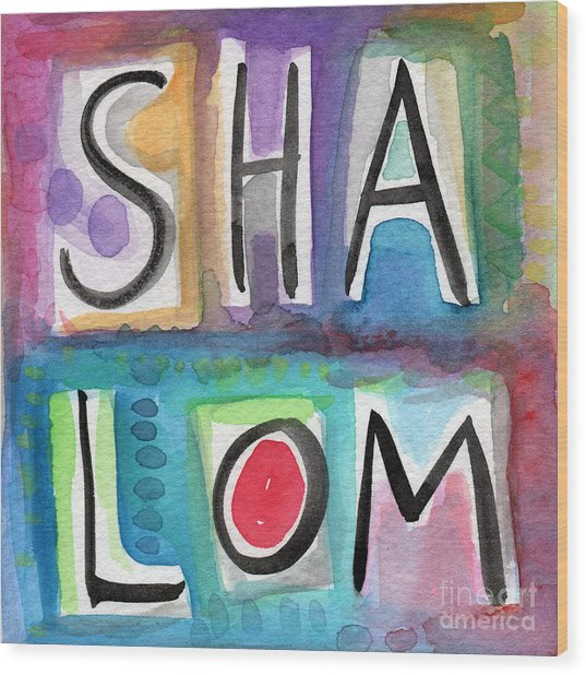 Shalom - Square Wood Print