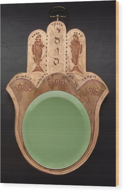 Shiviti Mirror Wood Print