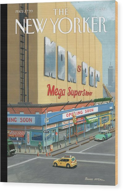 Mom And Pop Mega Superstore Wood Print by Bruce McCall