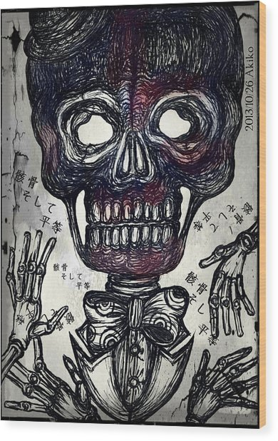 Skull And Equality Wood Print by Akiko Okabe